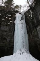 山彦の滝5.jpg